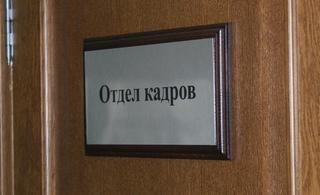 Около 40 украинцев хотят жить и работать в Приморье
