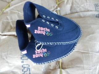 Более 20 тысяч пар заготовок для обуви с олимпийской символикой задержали уссурийские таможенники
