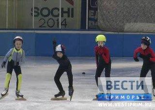 Первенство Приморского края по шорт-треку проходит в Уссурийске