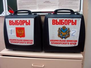 Выборы мэров Находки и Уссурийска в Приморье на грани срыва