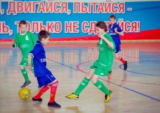 Соревнования по футболу среди команд детских домов и школ-интернатов прошли в Уссурийске