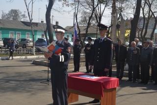 Молодые сотрудники полиции приняли Присягу на верность Закону в Уссурийске