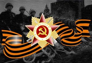 Несколько улиц Уссурийска будут перекрыты в связи с праздничными мероприятиями ко Дню Победы