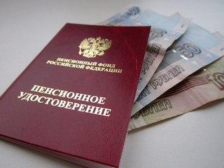Более 42 млн рублей перечислили жители УГО в счет своей будущей пенсии