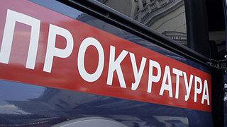 Уссурийская прокуратура выявила нарушения в деятельности УФСП