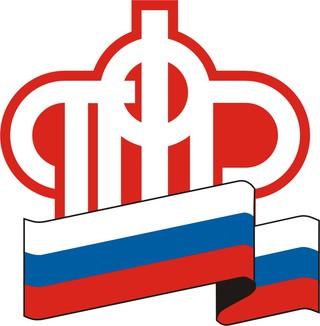 У работодателей Уссурийска осталось 3 дня для сдачи отчетов в ПФР