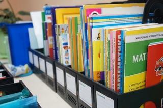 Школы Уссурийска приступили к закупке учебников по основным предметам