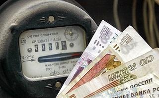 Должники ОАО «ДЭК» в Приморье становятся «невыездными»