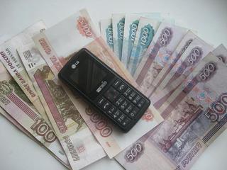 Житель с. Борисовка похитил деньги через мобильный банк