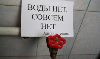 Отключение горячей воды в жилых домах на 4 месяца могут признать незаконным в Уссурийске