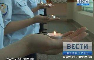 В Уссурийске сотрудники полиции устроили факельное шествие в День памяти и скорби