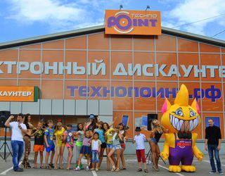 Открытие ПрайскиллераTechnoPoint состоялось в Уссурийске