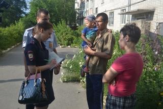 Полиция подвела итоги оперативно-профилактической операции «Быт» в Уссурийске