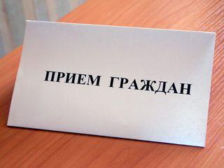 Прокурор Приморского края проведет прием граждан в Уссурийске