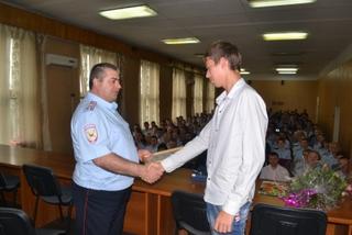 Начальник отдела МВД России по городу Уссурийск поблагодарил граждан за содействие полиции