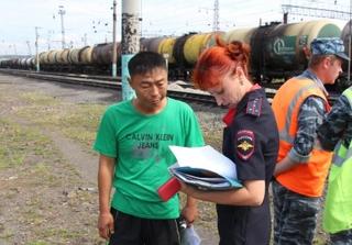 Транспортная полиция проводит рейды по безопасности на железной дороге