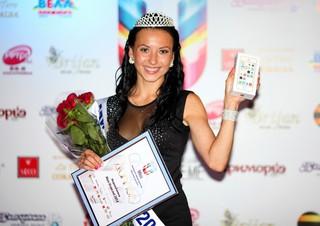Мисс U 2014 года выбрали в Уссурийске