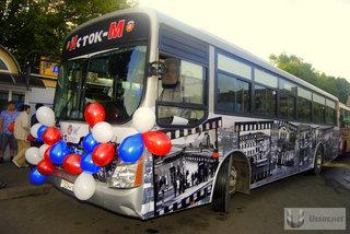 Историю Уссурийска рассказывают горожанам в автобусе №101