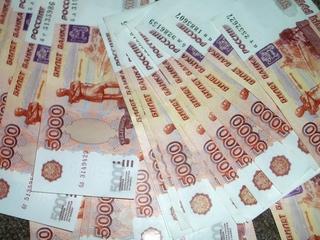 Директор управляющей организации ООО «Светоч» оштрафован на 50 тыс. руб. в Уссурийске