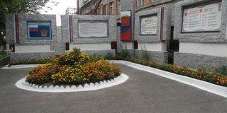 Сотрудник лечебно-исправительного учреждения в Уссурийске отказался от взятки