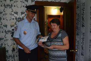 Полицейский из Уссурийска прошел во второй этап Всероссийского конкурса «Народный участковый»