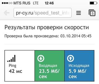 Сеть LTE от МТС заработала в полную мощь в Уссурийске