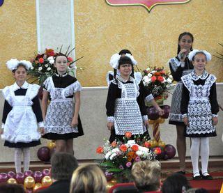 Учителей Уссурийска поздравили с профессиональным праздником