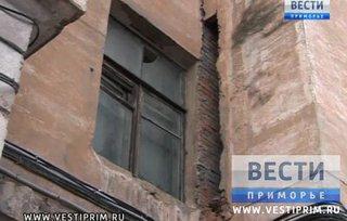 В Уссурийске может рухнуть жилой дом, который является историческим памятником