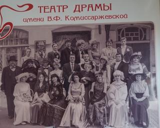 Драматический театр Уссурийска нашел