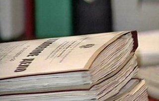 В Уссурийске завершено расследование уголовного дела по факту изнасилования женщины