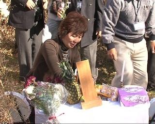 Родственники японских военнопленных ищут места захоронений