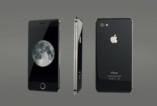 Дизайнер из Киргизии создал концепт iPhone 8