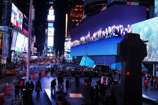 В Нью-Йорке появился самый большой в мире видеоэкран
