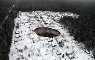 В Пермском крае появилась «адская воронка»