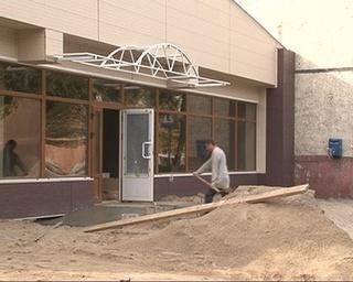 Многофункциональный центр переезжает в новое здание
