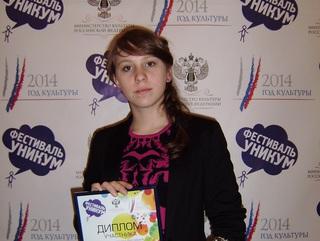Свои лучшие работы представила на Всероссийском фестивале юная художница из Приморья