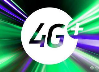 «МегаФон» запустил 4G+ в Уссурийске