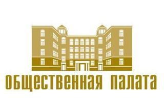 Общественная палата будет состоять из жителей Уссурийска на добровольной основе