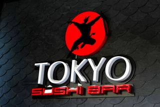 Суши-бар «Токио» ждет в гости милых дам