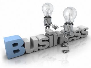 Уссурийских бизнесменов приглашают принять участие в конференции