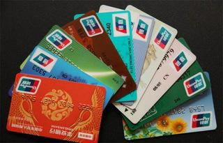 Китай осенью запустит собственную международную платежную систему