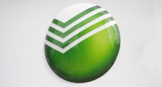 Сбербанк предлагает «Готовое решение для сельского хозяйства»