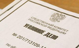 Уголовное дело в отношении управляющей компании возбуждено в Усскурийске