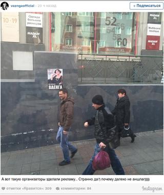 Елена Ваенга осталась недовольна своим номером в отеле и афишами во Владивостоке