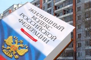 Прокуратура информирует жилищно-коммунальные хозяйства