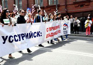 В краевой столице в праздничной колонне по Золотому мосту прошли 80 жителей Уссурийска