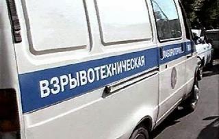 Житель Уссурийска отомстил жене