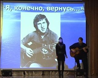 Почитатели таланта Высоцкого отметили юбилей кумира концертом