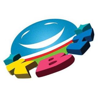 Уссурийские КВН-щики собирают деньги на участие в полуфинале Международной Лиги КВН