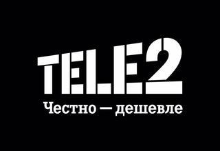 Tele2 придет в Уссурийск
